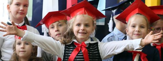 E-szkoła w Radziłowie